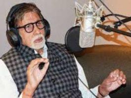 Amitabh Bachchan corona caller tune