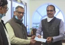 Donation collect for Shri Ram Mandir