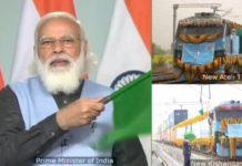 PM Modi inaugurate WDFC