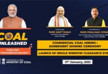 Home minister launch single window clearance system