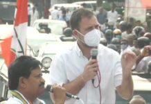 rahul gandhi attack on bjp