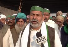farmer leader rakesh tikait