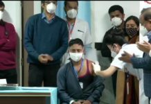 India first corona vaccine