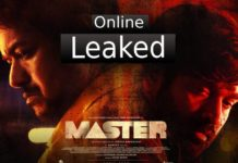 Master Movie download tamilrockеrs