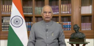 President Ram Nath Kovind addresses the nation