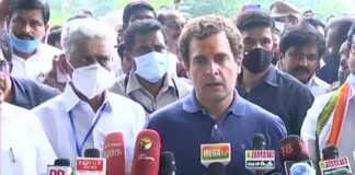 Tamilnadu Congress president Rahul Gandhi attack on PM Modi government