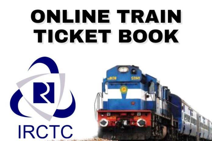 IRCTC online train ticket book