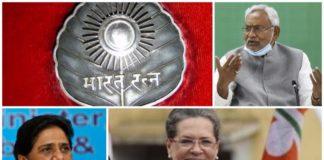 Nitish Kumar react on Harish Rawat demand