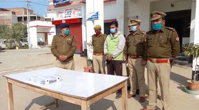 police arrest Robber