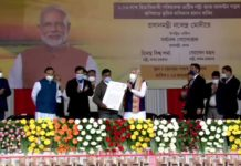 pm modi in asam