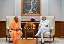 PM Modi and CM Yogi meeting
