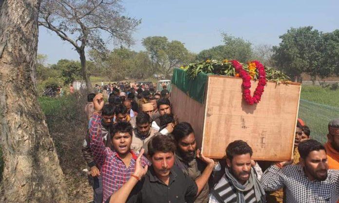 Subedar Ram Shankar Dwivedi martyr