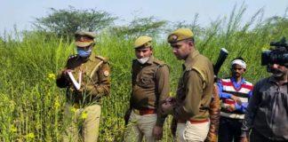 6 police teams formed for investigation