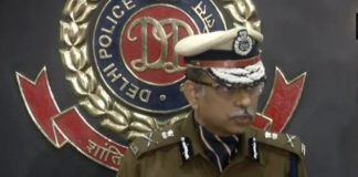 Special Commissioner of Delhi Police