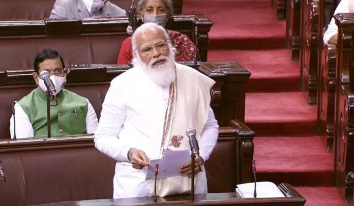 pm modi speech rajya sabha
