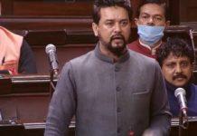 Anurag Thakur talk about farm bill