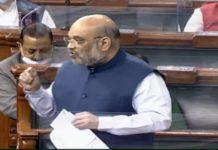 hm amit shah in parliament