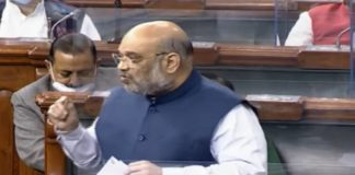 hm amit shah in parliament