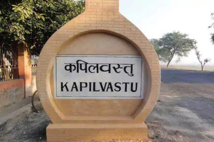 Foundation Day of Siddharthnagar District