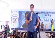 Rahul Gandhi in Puducherry