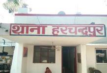 Raibareli Hindi News