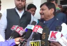 shivpal Yadav attack on BJP