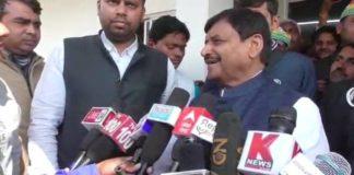 shivpal Yadav attack on BJP