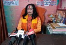 Geeta Pradhan attack on akhilesh yadav