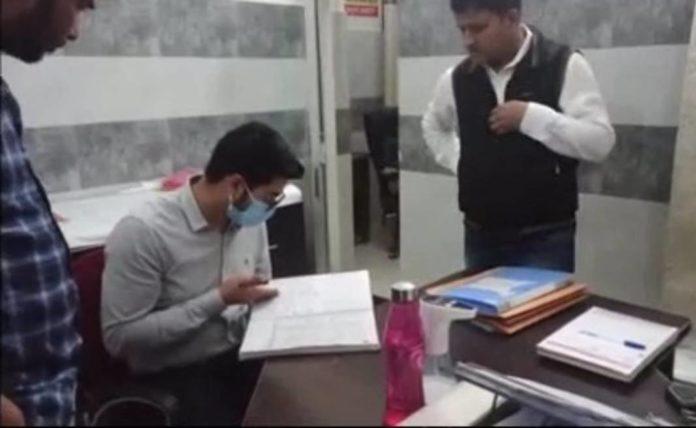 Sub-Collector Jag Pravesh