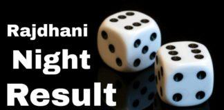rajdhani night result