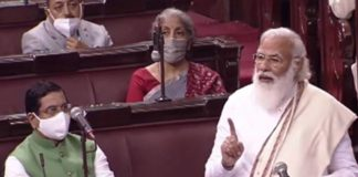 pm modi in parliament