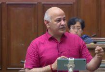 Delhi's first e-budget presented
