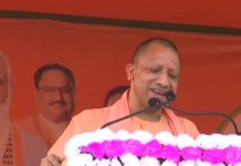 cm yogi attack on congress