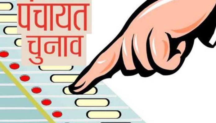 Gorakhpur Panchayat Election Provisional List