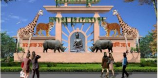 Gorakhpur Zoo Inaugaration