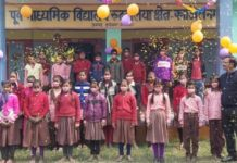 Primary schools opened in up