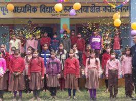 Primary schools opened in up