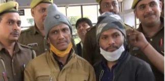 Rohigya Muslims punished