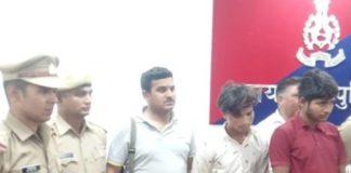 Bachhrawan police and SOG team