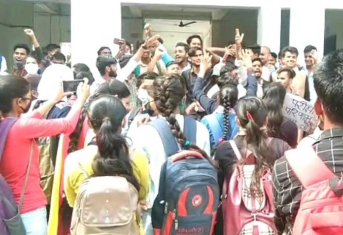 Protest of students