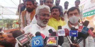 BJP state president Swatantra Dev Singh