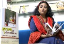 Dr. Mahe Tilat Siddiqui