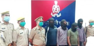 Police arrested 4 accused