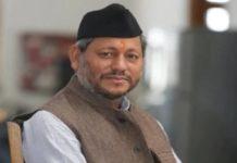 Tirath Singh Rawat