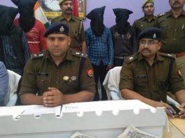 Wildlife smugglers arrest