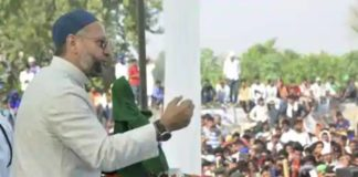 disputed statement of Asaduddin Owaisi