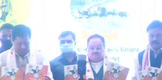 bjp released party manifesto for Assam