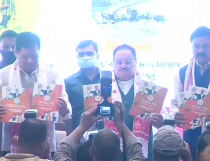 bjp released party manifesto for Assam
