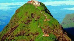 Drongiri Mountain
