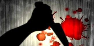murder of husband and wife